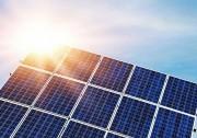 能源局紧急要求电网公司不得擅停光伏项目补贴垫付