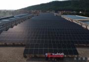 抢滩工商业市场 茂硕逆变器助力华通712.5KW屋顶电站顺利并网