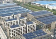 东方日升义乌年产5GW光伏新项目奠基 单晶PERC最高效率可达400W