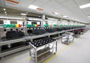 阳光电源印度工厂正式投产