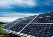 美国逾25亿美元太阳能项目被搁置、协鑫签美国110MW PPA项目