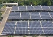 无锡市民中心光伏车棚发电项目建成投入使用