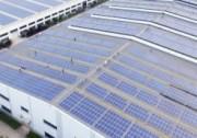 河南省半年分布式光伏新增装机超百万千瓦
