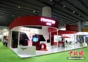 汉能亮相2018广州国际太阳能光伏展 移动能源正当时