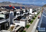 """西藏日喀则:""""光伏小镇""""的新生活"""