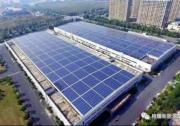 光伏产业结构洗牌 格耀新能源立足新布局