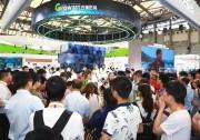 """开辟智慧能源新跑道——古瑞瓦特参评2018""""中国好光伏""""品牌评选"""