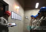 干货-黑龙江电力储能智能运行维护