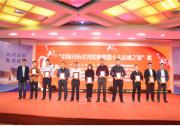 """必看! """"中国分布式光伏逆变器十大运维之星""""奖项揭晓"""