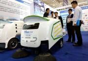 天合光能智能无人车亮相2018世界智能制造大会