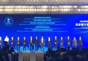 """安轩科技参加2018无锡高新区""""百企重大项目集中签约仪式"""",无锡公司正式成立"""