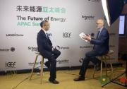 东方日升对话未来能源亚太峰会:用技术占领行业未来发展制高点
