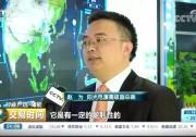 再获央视报道 | 看阳光电源储能业绩何以节节高升?