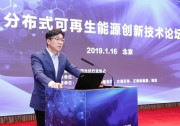 刘译阳:国家相关部门正在抓紧研究政策,分布式光伏未来发展可期
