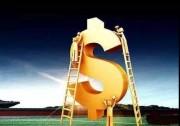 平价上网或改变行业投资逻辑