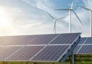 独家解读 | 能源局就风电、光伏发电无补贴平价上网项目建设方案征求意见,消纳条件成项目落地关键