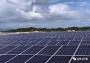 海天一色丨晶澳太阳能为越南首个PERC双面双玻电站供货全部组件