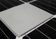 AE Solar将在佐治亚州开设500兆瓦的欧亚模块工厂