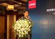 隆基王英歌:2050年将可能实现100%可再生能源的使用