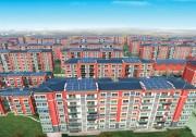 国家发展改革委关于降低一般工商业电价的通知