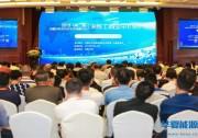 第二届中国分布式光伏生态创新论坛现场火爆,300位光伏精英共商光伏工商业平价之路