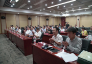 国网电子商务有限公司与河南省产业发展研究会 新能源专业委员会开展战略合作