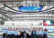 直击SNEC | 首航六大系列新品发布,彰显光储充市场中坚力量