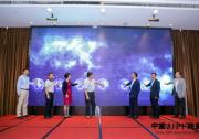 中国BIPV联盟(CBA)在沪成立 我国BIPV产业开启发展新纪元