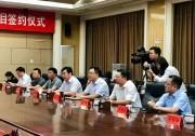 隆基股份泰州5GW单晶组件项目正式签约