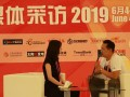 2019SNEC展欧乐采访之天津振源新能源科技有限公司 (351播放)