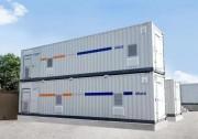 17MW/38.7MWh!国内最大用户侧锂电池储能系统送抵项目现场