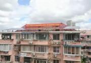 上海首台太阳能光伏发电加装电梯落户普陀!零电费,还能补贴电梯维护费