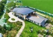 绿色新能源小镇 光伏发电随处可见