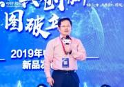 日托光伏张凤鸣:大硅片+MWT降低度电成本,走向平价新时代!