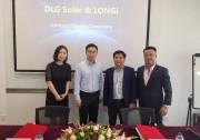 又添50MW?隆基签订越南Hi-MO 4独家供应项目