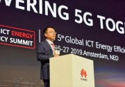 华为周桃园:引领能源数字化,建设绿色智能世界