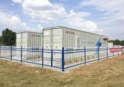 亿星能源4MWh分布式储能商业运营项目顺利投运