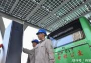 福建全省首座光储充一体化公交充电站投入使用