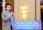 PVPMC干货汇总:如何降低系统衰减?海内外光伏专家昆山论剑