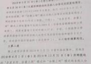 山东电网发文:追补户用光伏项目补贴!各省户用项目陆续收到补贴!