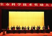 开年重磅丨古瑞瓦特获2019年度深圳市科技进步奖