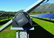 天合光能为全球首批特高压光伏项目供应光伏智慧能源解决方案