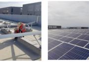 厦门格瑞士制造基地800kw屋顶分布式光伏项目进入收尾阶段 预计年发电量可达110万度