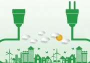 2月江苏充电桩保有量居全国31省市之首