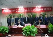 5年1GW,国家电投拟在河南商城投建光伏复合项目
