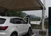 江苏年内将在全国率先实现充电桩乡镇全覆盖