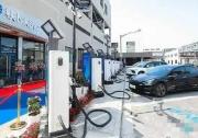 国内规模最大智慧充电站落户北京通州