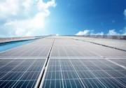 河南濮阳市光伏发电并网规模已达481.5兆瓦