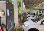 全球公共充电桩数量大涨 6成来自中国