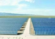 """又一个百亿级项目""""开花结果"""" 义乌天合光能项目一期投产"""
